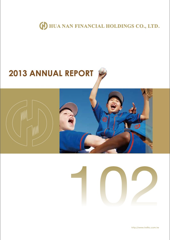 prudential annual report