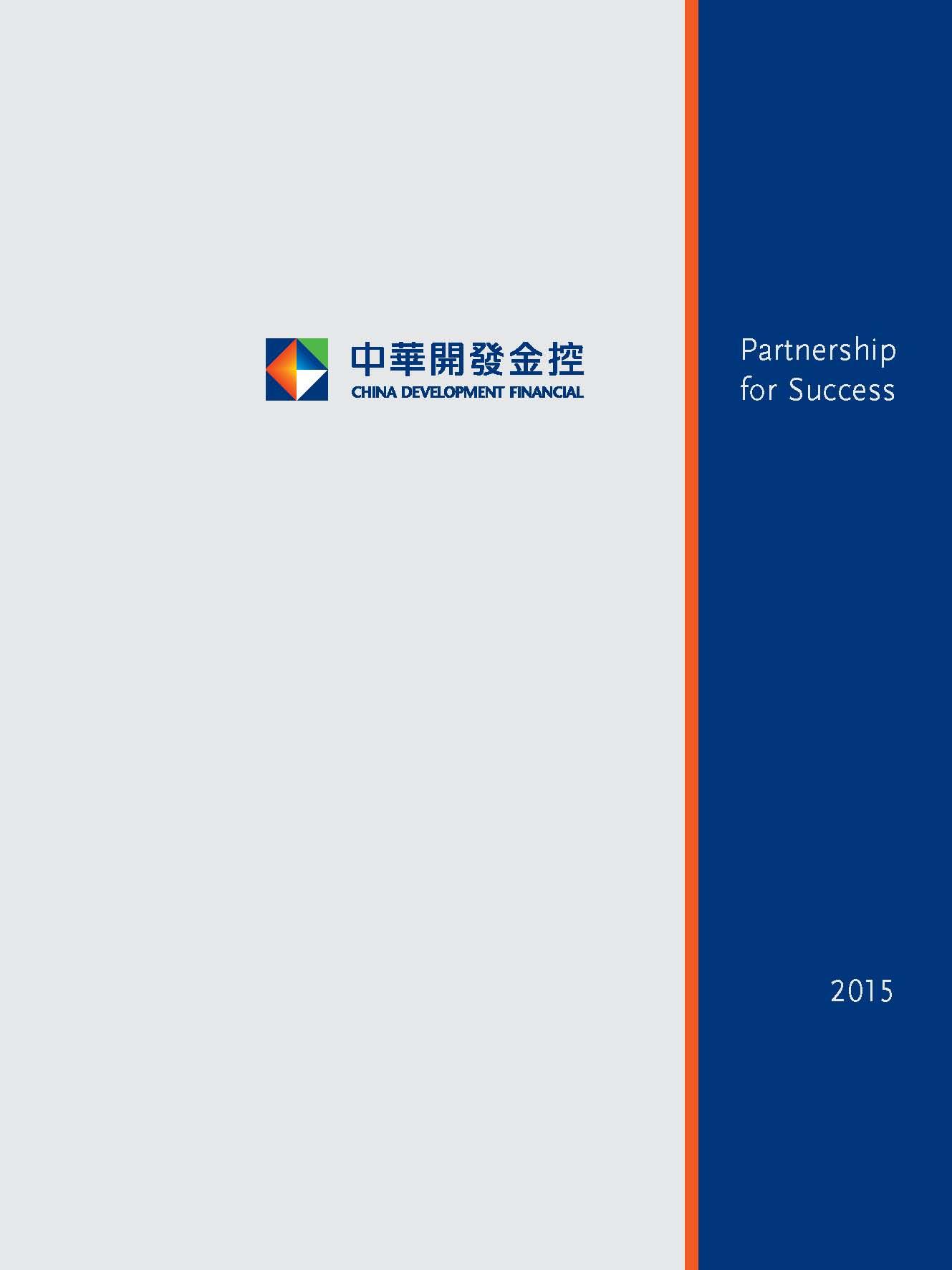 charter communications investor relations